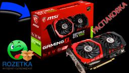MSI PCI-Ex GeForce GTX 1050 Ti GAMING X 4GB GDDR5 (128bit) (1354/7008) (DVI, HDMI, DisplayPort) (GTX 1050 TI GAMING X 4G) фото від покупців 7