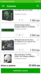 Процесор Intel Core i3-7100 3.9GHz/8GT/s/3MB (BX80677I37100) s1151 BOX фото від покупців 12