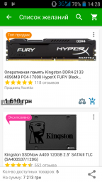 "Kingston SSDNow A400 120GB 2.5"" SATAIII 3D TLC (SA400S37/120G) фото от покупателей 29"