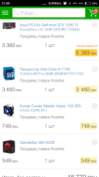Процесор Intel Core i3-7100 3.9GHz/8GT/s/3MB (BX80677I37100) s1151 BOX фото від покупців 17