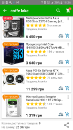 Процесор Intel Core i3-8100 3.6GHz/8GT/s/6MB (BX80684I38100) s1151 BOX фото від покупців 22