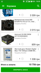 Процесор Intel Core i3-7100 3.9GHz/8GT/s/3MB (BX80677I37100) s1151 BOX фото від покупців 20