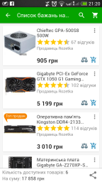 Процесор Intel Core i3-8100 3.6GHz/8GT/s/6MB (BX80684I38100) s1151 BOX фото від покупців 28