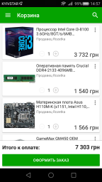 Процесор Intel Core i3-8100 3.6GHz/8GT/s/6MB (BX80684I38100) s1151 BOX фото від покупців 30