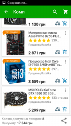 Процесор Intel Core i3-7100 3.9GHz/8GT/s/3MB (BX80677I37100) s1151 BOX фото від покупців 24