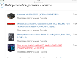 Процесор Intel Core i3-8100 3.6GHz/8GT/s/6MB (BX80684I38100) s1151 BOX фото від покупців 38
