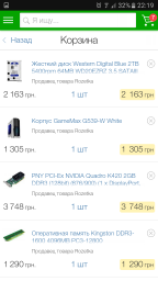 Процесор Intel Core i3-7100 3.9GHz/8GT/s/3MB (BX80677I37100) s1151 BOX фото від покупців 25
