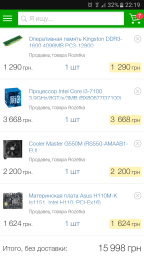 Процесор Intel Core i3-7100 3.9GHz/8GT/s/3MB (BX80677I37100) s1151 BOX фото від покупців 26