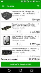 Процесор Intel Core i3-8100 3.6GHz/8GT/s/6MB (BX80684I38100) s1151 BOX фото від покупців 46