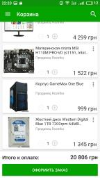Процесор Intel Core i3-8100 3.6GHz/8GT/s/6MB (BX80684I38100) s1151 BOX фото від покупців 58
