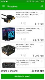 Процесор Intel Core i3-8100 3.6GHz/8GT/s/6MB (BX80684I38100) s1151 BOX фото від покупців 60
