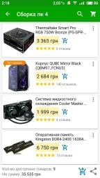 Процесор Intel Core i3-8100 3.6GHz/8GT/s/6MB (BX80684I38100) s1151 BOX фото від покупців 63