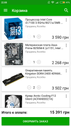 Процесор Intel Core i3-7100 3.9GHz/8GT/s/3MB (BX80677I37100) s1151 BOX фото від покупців 35