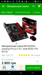 Процесор Intel Core i3-8100 3.6GHz/8GT/s/6MB (BX80684I38100) s1151 BOX фото від покупців 68