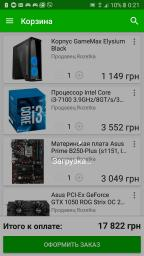 Процесор Intel Core i3-7100 3.9GHz/8GT/s/3MB (BX80677I37100) s1151 BOX фото від покупців 38