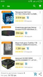 Процесор Intel Core i3-7100 3.9GHz/8GT/s/3MB (BX80677I37100) s1151 BOX фото від покупців 39