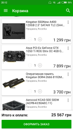 "Kingston SSDNow A400 120GB 2.5"" SATAIII 3D TLC (SA400S37/120G) фото от покупателей 42"