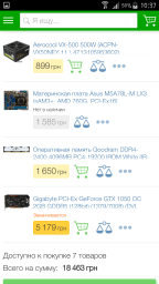 Процесор Intel Core i3-7100 3.9GHz/8GT/s/3MB (BX80677I37100) s1151 BOX фото від покупців 41