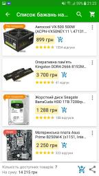 Процесор Intel Core i3-7100 3.9GHz/8GT/s/3MB (BX80677I37100) s1151 BOX фото від покупців 44