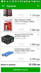 Процесор Intel Core i3-8100 3.6GHz/8GT/s/6MB (BX80684I38100) s1151 BOX фото від покупців 90