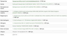 Процесор Intel Core i3-8100 3.6GHz/8GT/s/6MB (BX80684I38100) s1151 BOX фото від покупців 92