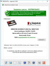 "Kingston SSDNow A400 120GB 2.5"" SATAIII 3D TLC (SA400S37/120G) фото от покупателей 49"
