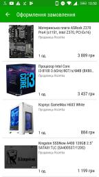 Процесор Intel Core i3-8100 3.6GHz/8GT/s/6MB (BX80684I38100) s1151 BOX фото від покупців 107
