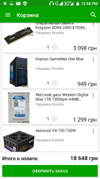 Процесор Intel Core i3-7100 3.9GHz/8GT/s/3MB (BX80677I37100) s1151 BOX фото від покупців 56