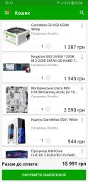 Процесор Intel Core i3-8100 3.6GHz/8GT/s/6MB (BX80684I38100) s1151 BOX фото від покупців 138