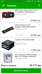 Процесор Intel Core i3-8100 3.6GHz/8GT/s/6MB (BX80684I38100) s1151 BOX фото від покупців 148
