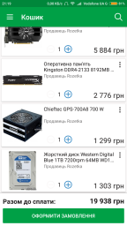 Процесор Intel Core i3-8100 3.6GHz/8GT/s/6MB (BX80684I38100) s1151 BOX фото від покупців 167
