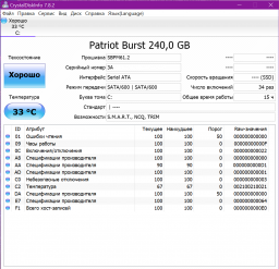 "Patriot Burst 240GB 2.5"" SATAIII TLC 3D (PBU240GS25SSDR) фото від покупців 3"