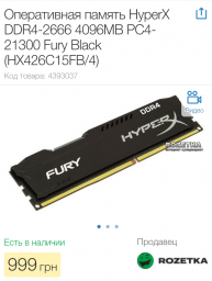 Asus PCI-Ex GeForce GTX 1050 Ti Phoenix 4GB GDDR5 (128bit) (1290/7008) (DVI, HDMI, DisplayPort) (PH-GTX1050TI-4G) фото від покупців 22