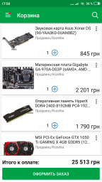 Процесор Intel Core i7-8700 3.2GHz/8GT/s/12MB (BX80684I78700) s1151 BOX фото від покупців 26