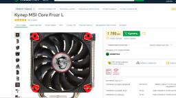 Asus PCI-Ex GeForce GTX 1050 Ti Phoenix 4GB GDDR5 (128bit) (1290/7008) (DVI, HDMI, DisplayPort) (PH-GTX1050TI-4G) фото від покупців 29