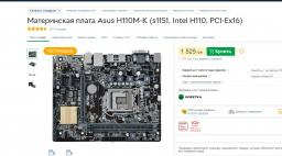Asus PCI-Ex GeForce GTX 1050 Ti Phoenix 4GB GDDR5 (128bit) (1290/7008) (DVI, HDMI, DisplayPort) (PH-GTX1050TI-4G) фото від покупців 30