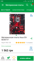 Процесор Intel Core i7-8700 3.2GHz/8GT/s/12MB (BX80684I78700) s1151 BOX фото від покупців 45