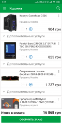 "Patriot Burst 240GB 2.5"" SATAIII TLC 3D (PBU240GS25SSDR) фото від покупців 30"