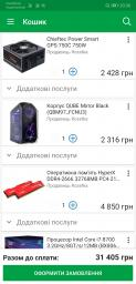 Процесор Intel Core i7-8700 3.2GHz/8GT/s/12MB (BX80684I78700) s1151 BOX фото від покупців 102