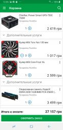 Процесор Intel Core i7 8700K 3.7 GHz (12MB, Coffee Lake, 95W, S1151) Box (BX80684I78700K) no cooler фото від покупців 2