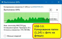 Kingston DataTraveler I G4 32GB (DTIG4/32GB) фото от покупателей 5