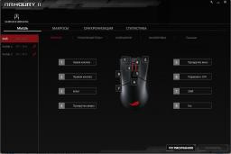 Миша Asus ROG Gladius II Wireless/Bluetooth Black (90MP00Z0-B0UA00) фото від покупців 6