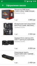 Gigabyte PCI-Ex GeForce GTX 1660 Ti Gaming OC 6GB GDDR6 (192bit) (1860/12000) (1 x HDMI, 3 x Display Port) (GV-N166TGAMING OC-6GD) фото от покупателей 51