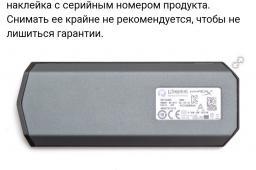 Kingston SSD HyperX Savage EXO 960GB USB 3.1 Type-C 3D NAND TLC (SHSX100/960G) фото от покупателей 1