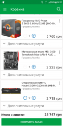 Gigabyte PCI-Ex GeForce GTX 1660 Ti Gaming OC 6GB GDDR6 (192bit) (1860/12000) (1 x HDMI, 3 x Display Port) (GV-N166TGAMING OC-6GD) фото от покупателей 64