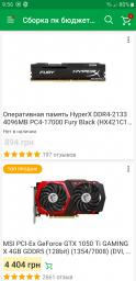 Материнская плата Asus ROG Strix B360-G Gaming (s1151, Intel B360, PCI-Ex16) фото от покупателей 47