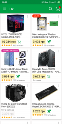 Процесор Intel Core i7 8700K 3.7 GHz (12MB, Coffee Lake, 95W, S1151) Box (BX80684I78700K) no cooler фото від покупців 9