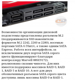 Kingston KC2000 1TB NVMe M.2 2280 PCIe 3.0 x4 3D NAND TLC (SKC2000M8/1000G) фото від покупців 7