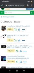 Asus PCI-Ex GeForce GTX 1050 Ti Phoenix 4GB GDDR5 (128bit) (1290/7008) (DVI, HDMI, DisplayPort) (PH-GTX1050TI-4G) фото від покупців 82