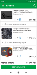 Asus PCI-Ex GeForce GTX 1050 Ti Phoenix 4GB GDDR5 (128bit) (1290/7008) (DVI, HDMI, DisplayPort) (PH-GTX1050TI-4G) фото від покупців 89